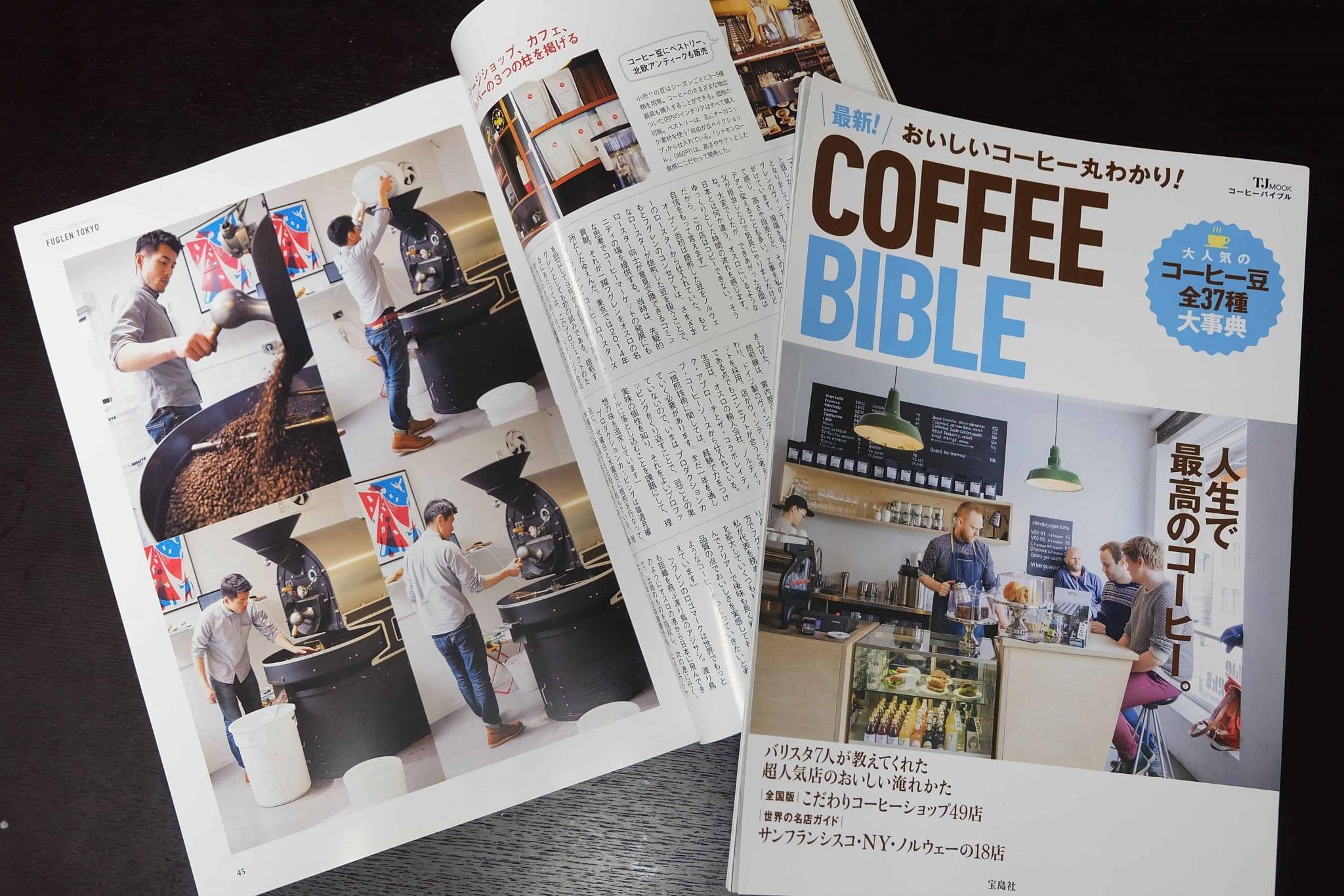 revista de cafe