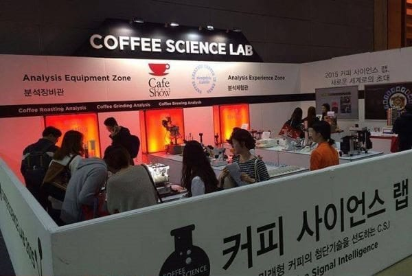 laboratorio de cafe
