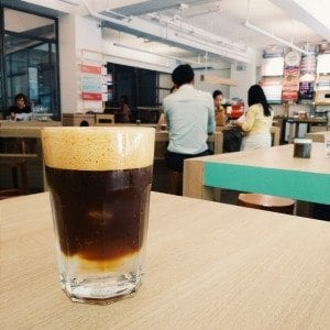 Yardstick Coffee, an SCAE accredited specialty coffee shop