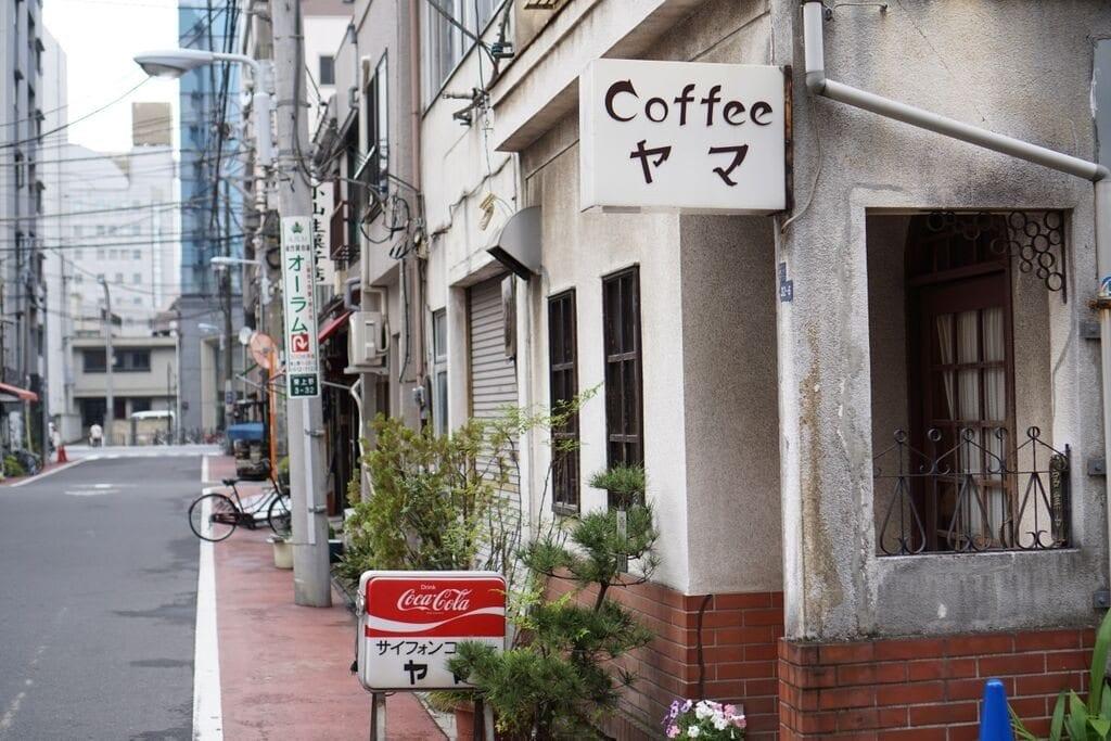 Coffeeshop in Japan