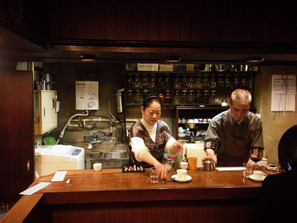 Bar at Café de l'Ambre