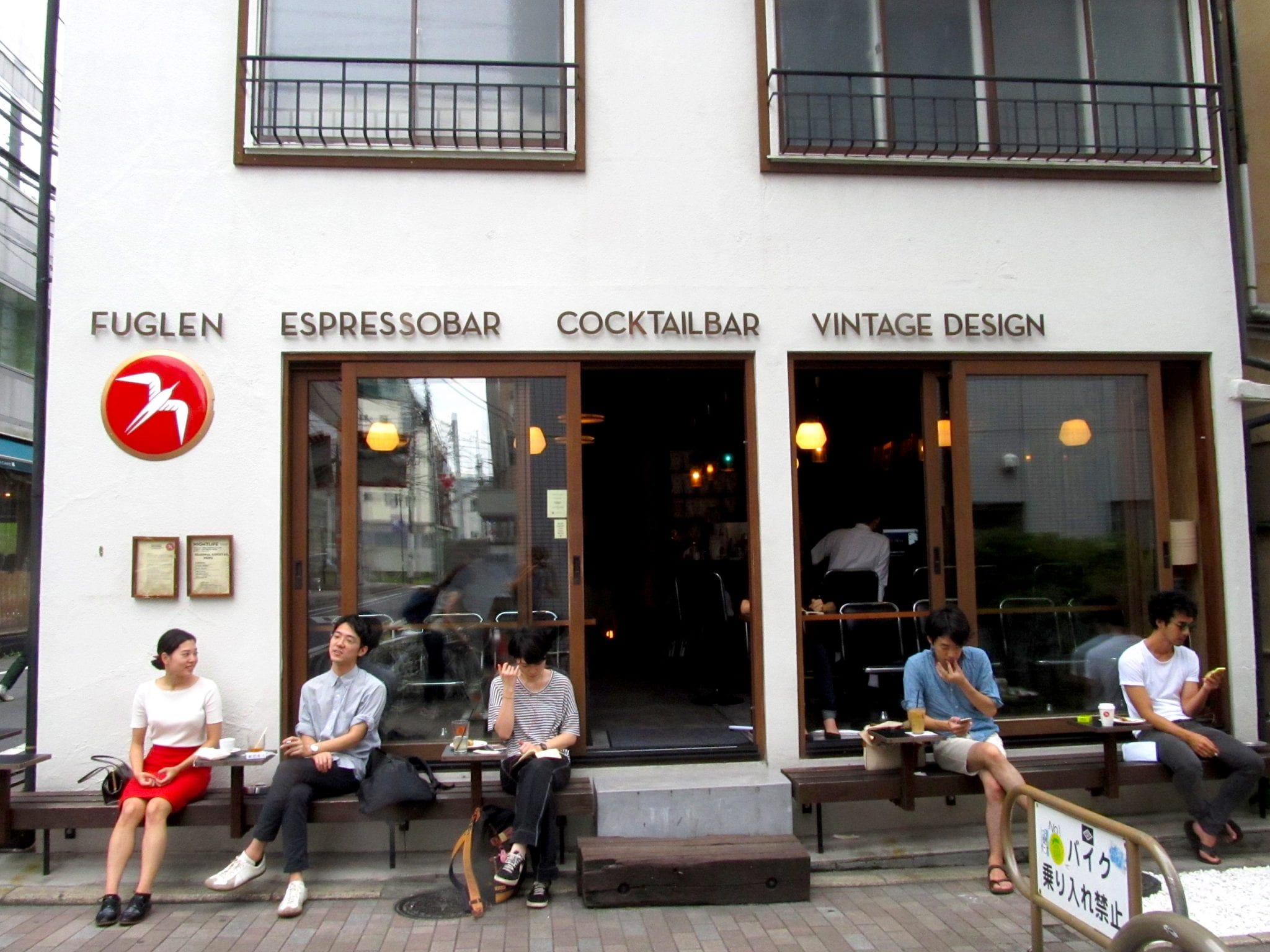 5 Specialty Coffee Shops Worth Visiting In Tokyo Japan Perfect Daily Grind