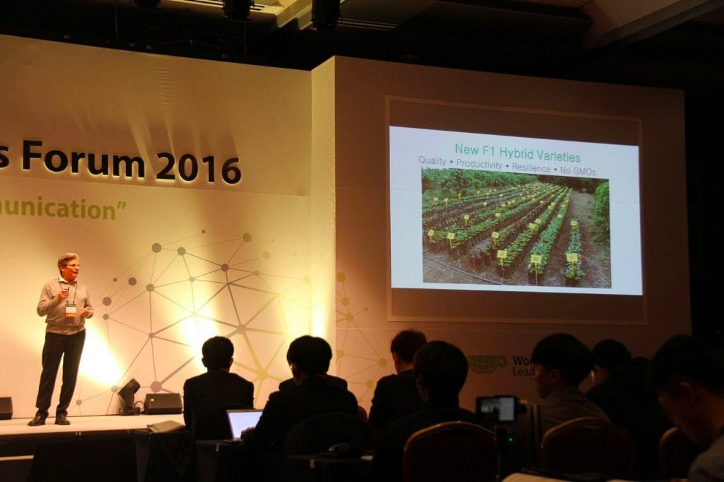 Tim Schilling at World Coffee Leaders Forum 2016