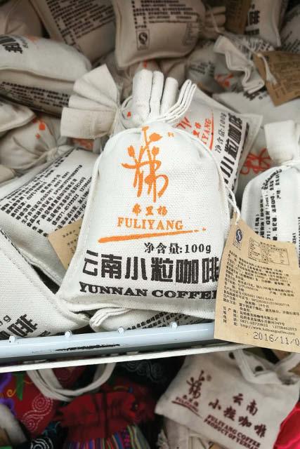 Uma saca de café de Yunnan projetada para turistas.