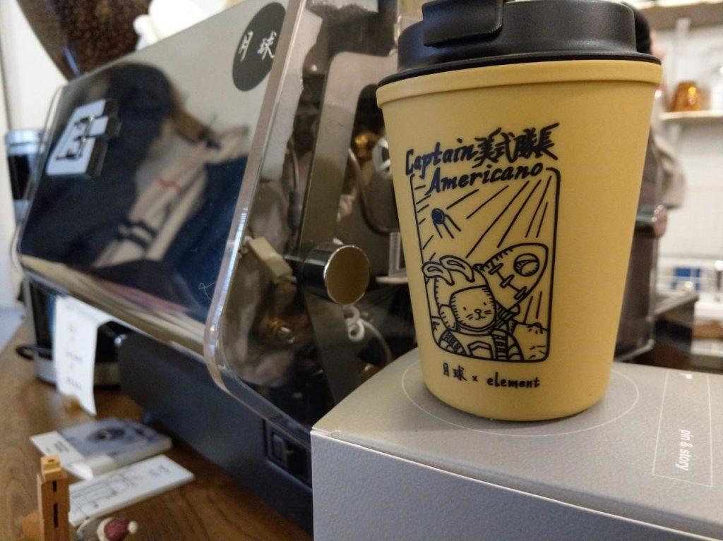 una taza de cafe para llevar